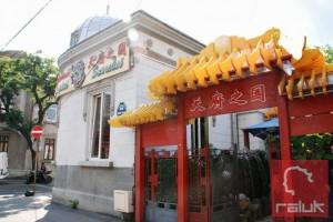 restaurant-chinezesc-templul-soarelui1