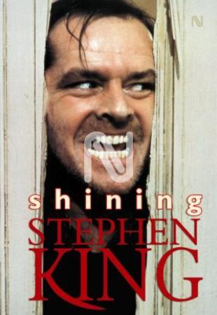 stephen king shining