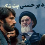 Argo – Viata bate filmul dar filmul salveaza vietile