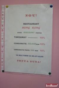 restaurant-hong-kong13