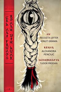 Cel mai frumos roman din lume - afis final online