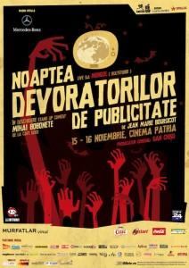 noaptea-devoratorilor-publicitate-2013