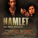 Hamlet-ul lui Marcel Top – O provocare