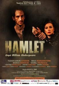 afis_Hamlet
