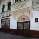 Top restaurante cu specific romanesc din Bucuresti